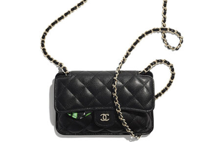 Chanel Printed Fabric Foldable Tote Bag With Chain thumb