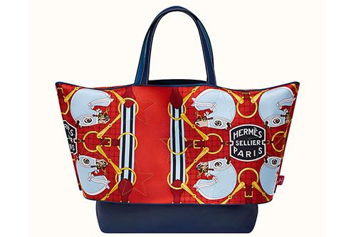 Hermes Petit H Bag Covers thumb