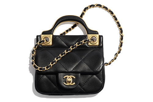Chanel Handle Flap Card Holder With Chain thumb