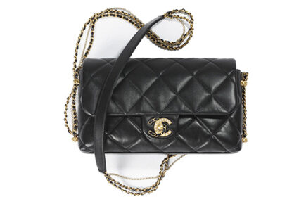 Chanel Flap Bag With Pearl And Woven Chain CC Logo thumb