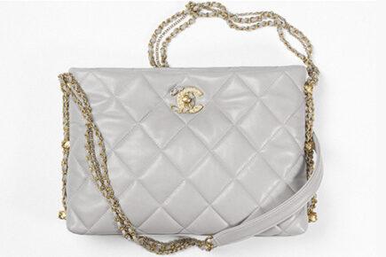 Chanel Hobo Bag With Pearl And Woven Chain CC Logo thumb