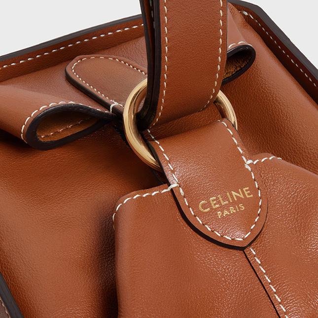 Celine Strap Box Bag