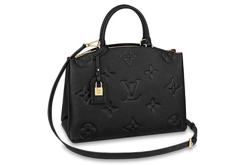 Louis Vuitton Palais Bag thumb