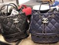 Chanel Gabrielle Purse Bag Version 2.0